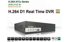 DVR устройствo SDVR-411Z-W 4CH Запис 100fps D1, Наблюдение – Realtime, поддържа 1 x HDА S-ATA, H264, 1 аудио вход, Network 10/100 BaseTX, 2 x USB, вход за USB мишка. PTZ контрол.