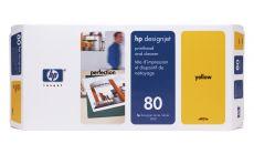 Консуматив HP 80 Standard Original Ink Cartridge; Yellow;  Page Yield 2500; HP DesignJet 1050, 1055