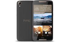 "HTC Desire 828 Dark Gray/GOLD Trim/5.5"" Gorilla Glass/FHD/Octa-core 1.5 GHz Cortex-A53/16GB/2GB/microSD/Cam. Front 4 MP/ HTC UltraPixel™/Main 13.0 MP/Li-Ion 2800 mAh/HTC BoomSound™/Nano-SIM/4G/Android, v5.1 (Lollipop)/HTC Sense 7/148 gr."
