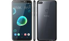 "HTC Breeze (Desire 12+) Cool Black Dual SIM/6.0"" HD+(720x1440 pixels)18:9/Qualcomm™ Snapdragon™ 450 (Octa-core) 64-bit /3GB/32GB/Main Camera 13MP+ 2MP Autofocus, BSI sensor, PDAF/Selfie 8MP BSI sensor/Li-Ion 2965 mAh/Dual-SIM/4G LTE™ cat.11/Dual SIM"