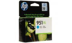 Консуматив HP 951XL Value Original Ink Cartridge; Cyan;  Page Yield 1500; HP OfficeJet Pro 251; 276; 8100; 8600