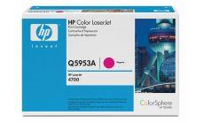 Консуматив HP 643A Original LaserJet cartridge; magenta; 10000 Page Yield ; 1 - pack; CLJ 4700