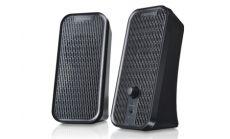 Саундсистема MICROLAB B55 2.0 speaker