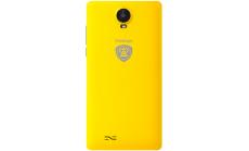"PRESTIGIO WIZE E3 PSP3509DUO Dual sim, 5"" TN FWVGA (480x854), 1.2GHz Quad Core, Android 4.4, RAM 512MB + eMMC 4GB, 5.0MP+0.3MP, 1800 mAh battery"