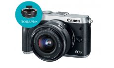 Canon EOS M6, silver + EF-M 15-45mm f/3.5-6.3 IS STM + Canon Mount Adapter EF-EOS M