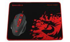 Геймърски комплект мишка Redragon M805 Hydra 14400 DPI + подложка за мишка REDRAGON P001 ARCHELON