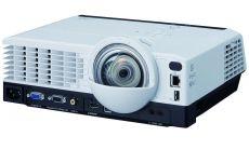 Видеопроектор RICOH X4241N, XGA,3300 Lumens,13000:1,HDMI, LAN,късофокусен