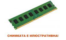 CRUCIAL SODIMM DDR4 PC4-17000, CL=15, Single Ranked, x16 based, Unbuffered, NON-ECC, DDR4-2133, 1.2V, 512Meg x 64
