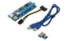 Makki Екстендер MAKKI Mining Riser PCI Express 1x to 16x - 270uf - MAKKI-SR135-270 Riser PCIE 1x 16x за миньори<br>Riser PCIE 1x 16x дължина на кабел USB: 60cm, включва захранващ кабел SATA PCIE, <br>solid-state кондензатори 270uf