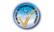 HP Care Pack (3Y) - HP 3y Std Exch Single Fcn Printer -E SVC