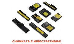 HP FP06 Notebook Battery for ProBook - 470 G0, G1, G2;  450 G0; 455 G1