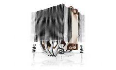 Сървърен охладител CPU Cooler NH-D9DX i4 3U - LGA2011(square/narrow)/LGA1356/LGA1366