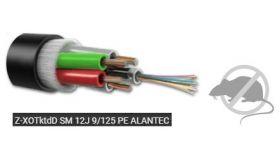 Опт. кабел Outdoor 12F SM 9/125 PE A-Lan