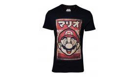 Тениска Nintendo - Propaganda Poster Inspired Mario T-shirt - S