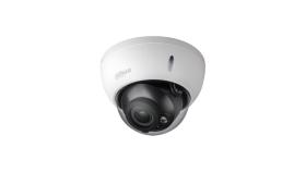 Камера Dahua IPC-HDBW2231R-ZS,