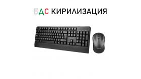 Безжичен комплект клавиатура и мишка Delux K6700G+M335GX