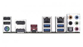 Дънна платка GIGABYTE C246-WU4 , 4 x DDR4, socket 1151