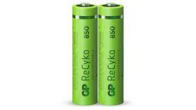 Акумулаторна Батерия GP R03 AAA 850mAh NiMH 85AAAHCE-EB2 RECYKO, 2 бр. в опаковка