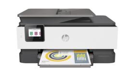 Принтер HP OfficeJet Pro 8023 All-in-One Printer+ З Години Безплатна Гаранция при регистрация