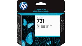 Консуматив HP 731 DesignJet Printhead