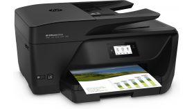 Принтер HP OfficeJet 6950 All-in-One Printer+ З Години Безплатна Гаранция при регистрация