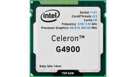 Процесор Intel Celeron G4900 Coffee Lake, 3.1GHz, 2MB, 54W, LGA1151, TRAY