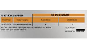 """MIRSAN MR.OKP1U19.01 :: Органайзер за кабели, 1U, 19"""", 5 скоби, за SOHO шкафове, черен"""
