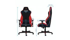 Геймърски стол Nitro Concepts S300, Inferno Red