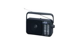 Радио Panasonic RF-2400DEG-K, Портативно, FM/AM, Черно