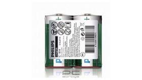 Philips Longlife батерия R14 (C), 2-foil pack