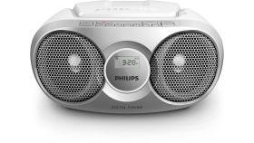 Philips CD радиокасетофон, FM/MW стерео тунер, 2 x 1 W RMS, сребрист, захранване от мрежата или батерии размер C (LR14) x 6