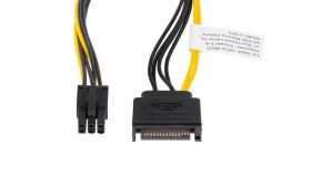 Lanberg SATA (m) -> PCI express (m) 6 pin, cable 20cm