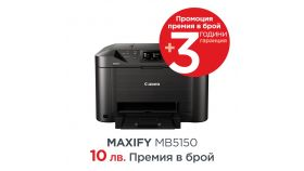 Canon Maxify MB5150 All-In-One, Fax, Black