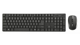 TRUST XIMO Wireless Keyboard & Mouse BG Layout
