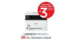 Canon i-SENSYS MF631Cn Printer/Scanner/Copier
