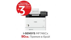 Canon i-SENSYS MF746Cx Printer/Scanner/Copier/Fax