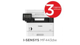 Canon i-SENSYS MF443dw Printer/Scanner/Copier + Canon Recycled paper Zero A4 (кутия)