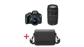 Canon EOS 4000D, black + EF-s 18-55 mm DC III + EF 75-300 mm f/4.0-5.6 III + Canon BAG Shoulder SB100, Black
