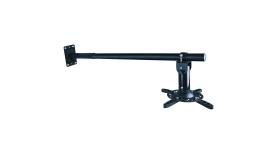 SBOX PM-300 :: Универсална стойка за проектор, за стена, 1000 - 3000 мм, 15 кг