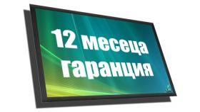 Допълнителна гаранция за LCD Матрица от 6 на 12 месеца  /62000001/