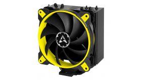 Arctic охлаждане за процесор Freezer 33 eSports ONE - Yellow - LGA2066/LGA2011/LGA1151/AM4 Геймърски охлаждител за CPU, жълт