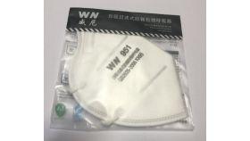 OEM предпазна маска Mask KN95 FFP2