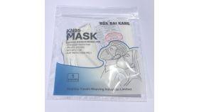 OEM предпазна маска Mask KN95 FFP2 - CE, FDA