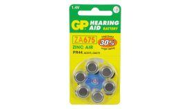 Батерия цинкова ZA675 1бр.  бутонна за слухов апарат GP