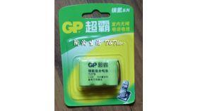 Батерия за телефон 3* 1/2АА 3.6V NiMH 600mAh GPT279  GP