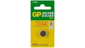 Батерии сребърни SR-44 SW 1.55V GP